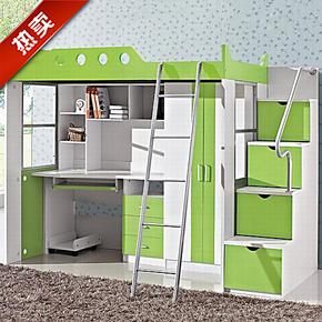 儿童组合床 上下床衣柜书桌床 高低子母床双层床 儿童家具特价床