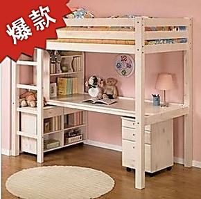 特价实木家具实木儿童家具套房组合儿童高低床高架床宜家书桌组合