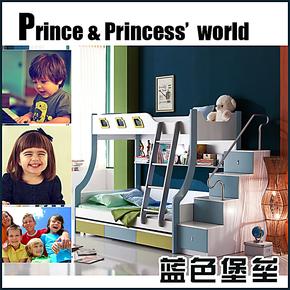 包邮包安装 儿童床上下床双层床实木 高低床 双层床 子母床带书架