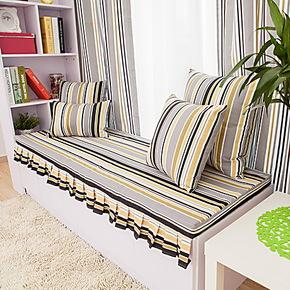 伊菲曼 飘窗垫 窗台垫加厚海绵订做定做田园 红木沙发垫 坐垫