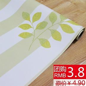 50米包邮pvc自粘墙纸加厚壁纸 田园卧室客厅温馨衣柜翻新 绿色叶