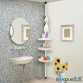 奥阁 时尚浴室置物架 毛巾架香皂架 洗手间角落架 衣帽架AG102-2