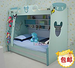 儿童家具套房 6020A双层床高低床儿童子母床 男孩上下床 特价包邮