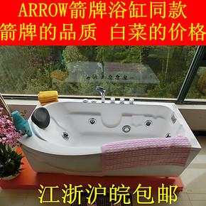 特价包邮浴缸 浴缸亚克力 五件套冲浪按摩浴缸 成人浴缸 独立浴缸