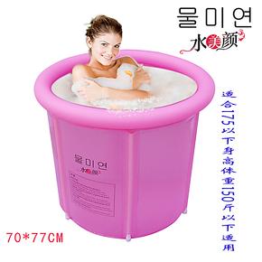 水美颜加厚简易浴桶浴盆 充气浴缸瑶浴熏蒸 塑料泡澡洗澡桶沐浴桶