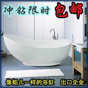 2013新款普通浴缸单人独立保温亚克力/压克力浴缸 1.6 1.8米 包邮