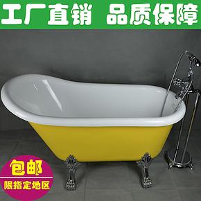 亚克力浴缸卫浴独立式普通保温浴盆可配全铜龙头贵妃缸彩色