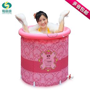 蜀丽康高档成人浴盆 充气浴缸 加厚成人折叠沐浴桶 泡澡桶/洗澡桶