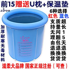 加厚折叠浴桶 成人浴盆沐浴儿童洗澡桶 塑料充气浴缸泡澡桶非木桶