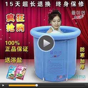 水美颜加厚折叠浴桶 泡澡桶塑料充气浴缸 成人浴盆沐浴儿童洗澡桶