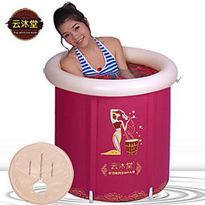 云沐堂第二代浴盆洗澡桶 充气浴缸桶 成人泡澡桶 沐浴桶 折叠浴桶