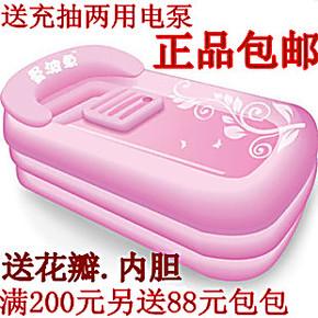 正品曼波鱼 充气浴缸 加大加厚 成人保暖充气浴盆折叠浴缸洗澡桶