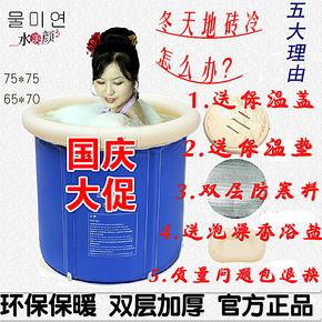 水美颜双层加厚 成人折叠浴桶 充气浴缸 塑料沐浴桶 泡澡桶洗澡桶