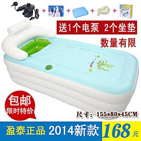包邮正品 加大沐浴盆桶折叠充气浴缸成人洗澡桶泡澡木桶 塑料浴池
