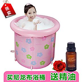 多省包邮尼龙布折叠浴桶加厚充气浴缸泡澡桶成人保暖沐浴桶洗澡桶