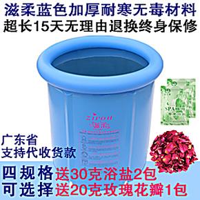 保暖加厚折叠浴桶 婴幼儿童成人沐浴泡澡洗澡桶浴盆 塑料充气浴缸