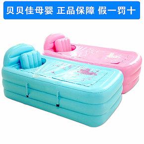 包邮伊润加厚充气塑料浴缸 保暖美容浴缸 折叠浴缸浴桶成人泡澡桶