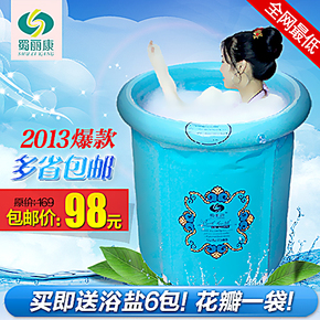 蜀丽康折叠浴桶充气浴缸成人浴盆折叠浴缸加厚泡澡桶洗澡桶沐浴桶