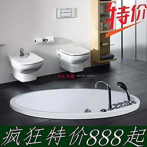 卫浴;圆浴缸;普通浴缸;冲浪按摩浴缸双人;嵌入式小浴缸亚克力独立