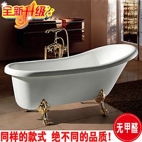 金沐淋贵妃浴缸 独立式亚克力浴盆彩色1.4 1.5 1.6 1.7米
