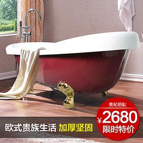 艾戈恋家贵妃浴缸 独立式亚克力浴缸彩色欧式情侣浴缸 浴池811