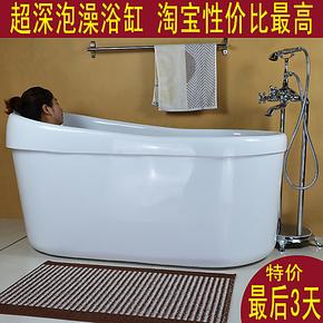 特价独立式亚克力深浴缸 压克力保温贵妃浴缸浴盆泡澡桶1.2 1.4米