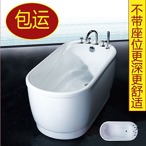 独立1.2米1.3米1.4米1.5米026 亚克力浴缸小浴缸木桶东陶浴盆贵妃
