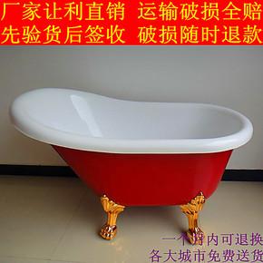 浴缸压克力/亚克力浴缸/贵妃浴缸/独立浴缸小浴缸1.4 1.5 1.6 1.7