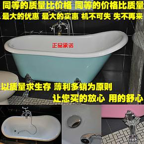 厂家直销浴缸亚克力浴缸贵妃浴缸独立式浴缸双层保温浴缸正品特价