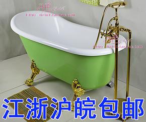 亚克力贵妃浴缸保温贵妃缸欧式独立浴缸彩色1米4 1米5 1米6 1米7