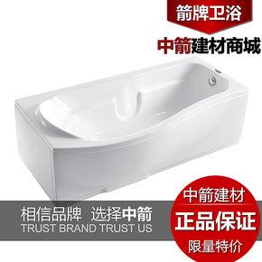 【箭牌浴缸正品特价】1.7米亚克力浴缸亚克力浴缸/浴盆A1700SQ