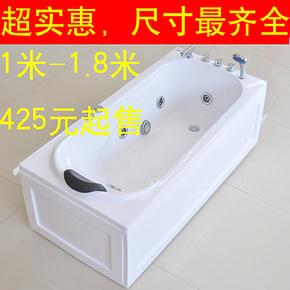 特价亚克力浴缸冲浪按摩五件套龙头全尺寸独立小浴缸1米1.8米包邮