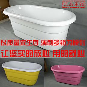 工厂直销浴缸亚克力浴缸双层保温浴缸独立式浴缸儿童成人浴缸特价