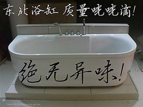 浴缸/温泉浴缸/沈阳浴缸1.2~1.7米独立浴缸/亚克力浴缸 压克力