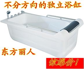 厂家直销亚克力独立式浴缸 豪华扶手枕头保温水疗浴盆 五件套浴缸