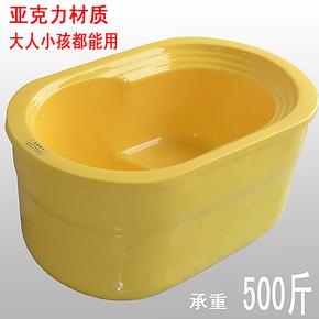 亚克力儿童小浴缸 压克力保温独立式浴缸1 1.1 1.2米多色