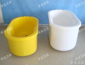独立摆放1.1米1.2米1.5米亚克力小浴缸 小户型带座压克力浴缸 B-5