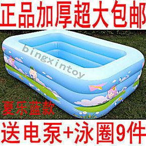 正品包邮充气婴幼儿童超大号加厚家庭游泳池宝宝超高成人戏水浴缸