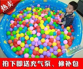 正品盈泰儿童三环充气婴儿游泳池浴缸宝宝海洋球池波波球玩具包邮