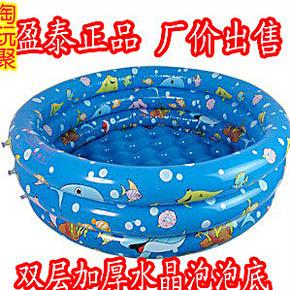 正品盈泰80cm三环充气儿童戏水池婴儿游泳池小号洗澡浴缸宝宝浴盆