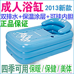 新款包邮成人浴缸 双人保温可折叠充气浴缸 超大婴儿游泳池 浴桶