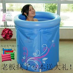 水美颜韩式折叠浴桶充气浴缸加厚成人折叠沐浴桶洗澡桶浴盆泡澡桶
