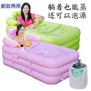 包邮充气浴缸折叠浴缸浴桶躺式蒸汽桑拿浴箱汗蒸房熏蒸泡澡两用型