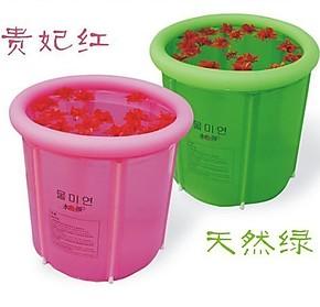 疯抢火爆促销成人折叠浴桶免充气式浴缸塑料泡澡沐浴盆粉红色绿色