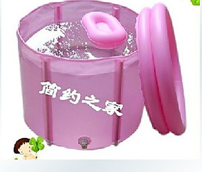 分离式折叠浴缸*折叠沐浴桶 充气浴缸 折叠泡澡桶 澡盆浴缸浴桶