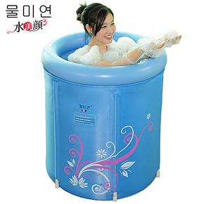 水美颜韩式成人浴盆 充气浴缸加厚折叠浴桶沐浴桶 洗澡桶/泡澡桶
