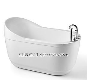 坐泡浴缸/1.3米亚克力浴缸/小浴缸迷你浴缸/舒适泡缸/彩色浴缸803