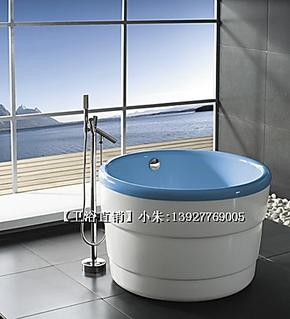 迷你坐泡缸/彩色1米迷你圆形浴缸/亚克力欧式浴缸//3319