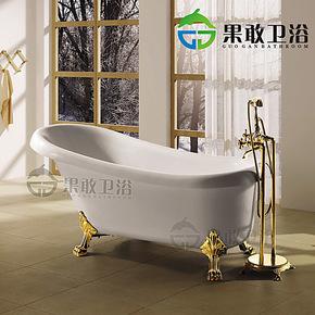 果敢卫浴 珍珠色贵妃独立式亚克力浴缸彩色欧式情侣浴缸 浴池001