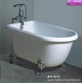 欧式古典 双层保温独立独立亚克力板/压克力贵妃浴缸1.2YTT-815